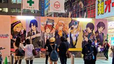 55 zadziwiających faktów na temat Japonii
