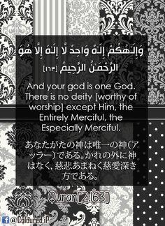 #Quran #Share_Quran_Everywhere  #Islam #Muslim #Muslims #Quran_verse #Quran_verses #Islamic #asyiahsamy #Colores #Islamic_photos  #Arabic #English #Quran #Japan #Japanese