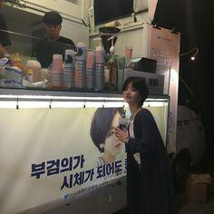 Young Actresses, Actors & Actresses, Lee Joo Young Actress, Lee Young, Weightlifting Fairy Kim Bok Joo, Inuyasha, Tomboy, Woman Face, Weight Lifting