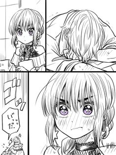 工藤マコト@YGにて「不器用な先輩。」GAにて「HGに恋するふたり」連載中 (@m0721804) さんの漫画   157作目   ツイコミ(仮) Manga Anime, Anime Art, Draw, Cool Stuff, Illustration, Woman, Manga, To Draw, Drawings