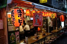 5 tips for how to order food in Japan