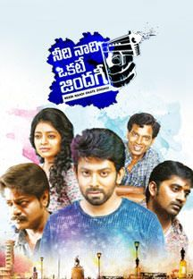 Watch Sketch Tamil Movie Full Online In Print Quality For Free