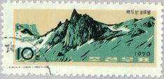 Stamp: Pyongsa bong massif (Korea, North) (Mount Peaktu) Mi:KP 942,Yt:KP 862,Sg:KP N945