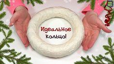 ★ ИДЕАЛЬНОЕ  КОЛЬЦО за 50 руб.! (Новогодний венок своими руками) Светлан...