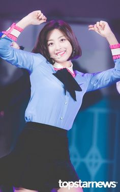 Yes or yes showcase jihyo Pop Group, Girl Group, Leader Twice, Jihyo Twice, Twice Kpop, Japanese Names, 54 Kg, Nayeon, Singer