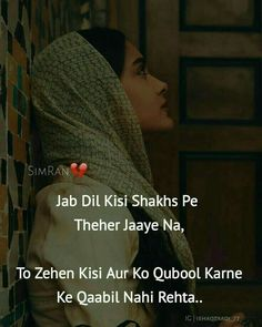 Dil thehar sa gya h ab Love Hurts Quotes, First Love Quotes, Love Quotes Poetry, Love Quotes In Hindi, True Love Quotes, Hurt Quotes, Girly Quotes, Romantic Love Quotes, Smile Quotes