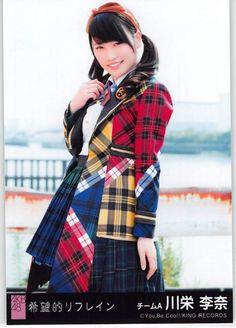 選抜 (希望的リフライン) 劇場盤 チムーA ー 川栄李奈 (Kawaei Rina/Ricchan)