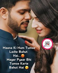 Romantic True Love Quotes About Real love - Hindi 2020 Real Love Quotes, Muslim Love Quotes, Romantic Quotes, Romantic Couples, Happy New Year Poem, Hindi Quotes In English, Haiku, Poems, Life Quotes