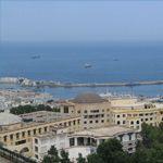 Algeria Country Info #algeria #algiers #dinar