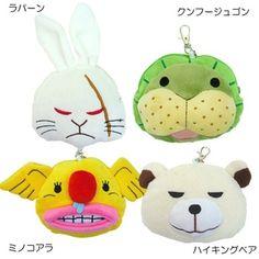One Piece Pouches (Lapahn, Kung Fu Dugong, Mino Koala, Hiking Bear)