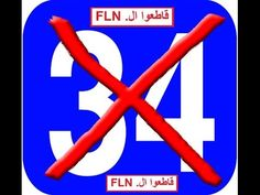 FLN (34), Ould Abbes sera RESPONSABLE de la stabilité du Pays. ولد عباس ...