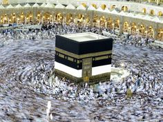 5. Go to Hajj with my family