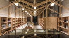Gallery of The Inverted Truss / B+P Architects - 12