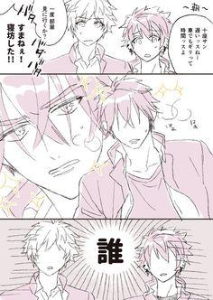 Addiction, Seasons, Actors, Manga, Anime Stuff, Cute, Character, Boys, Baby Boys
