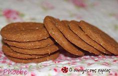 Μπισκότα digestive Recipe Images, Pancakes, Biscuits, Almond, Cookies, Breakfast, Desserts, Recipes, Food