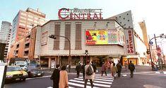 Movie Theater, Theatre, Tokyo, Cinema, Street View, Train, Japan, Film, Movies