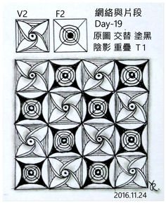 網絡與片段-Day-19  V2 F2 原圖 交替 塗黑 陰影 重疊 T 1