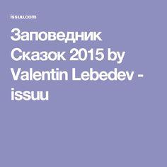 Заповедник Сказок 2015 by Valentin Lebedev - issuu