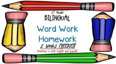 Download 2 weeks of BILINGUAL Word Work Homework for your 1st Graders for FREE!!! I'd love for you to rate it and comment on it if you have time. I also sell each of the 4 quarters and the whole year bundle of word work homework. This is only 2 weeks worth of homework, but the whole year bundle has 24 weeks of Monday through Thursday word work homework.