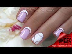 Дизайн ногтей гель-лак shellac - Обратный френч (видео уроки дизайна ногтей) - YouTube