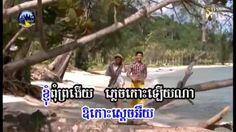 កម្ពុជា សូមស្វាគមន៍ !!! Welcome To Cambodia !!!