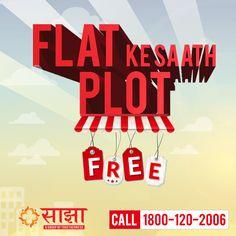 आज ही बुक करें ......... Flat Ke Sath Plot Free................ #FreePlotPatna #2BhkFlat #Saajhaa #DreamHome #Flatforsale #NoidaExtensionFlat