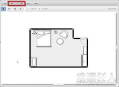 「The Make Room」家中空間大改造,輕鬆繪出平面配置圖!