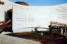 Pavillon du Judaïsme.jpg