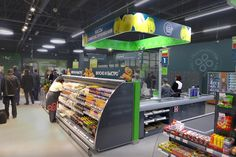 Perekrestok flagship supermarket by Retail Branding GmbH, Moscow Russia food Russia Food, Retail Branding, Store Signage, Supermarket Design, Retail Interior Design, Food Retail, Booth Design, Corporate Design, Store Design