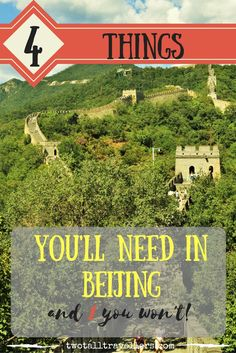 We've compiled a list of four things you'll need when coming to Beijing – either as a traveller or a long term expat. There's also one thing you won't need! China Travel Guide, Asia Travel, Beach Travel, Travel Nursery, Living In China, Backpacking Asia, International Travel Tips, Beijing China, Travel Information