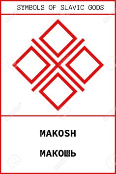 Witchcraft, Pagan, Mythology, Spirit, Symbols, Pattern, Cards, Inspiration, Tatoo