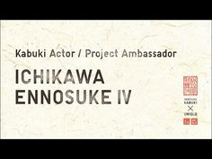 Shochiku Kabuki Project - YouTube