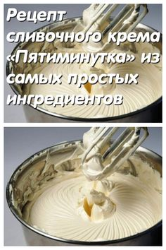 Vegan Recipes, Cooking Recipes, Russian Recipes, No Cook Meals, Yummy Cakes, Food Photography, Bakery, Food Porn, Food And Drink