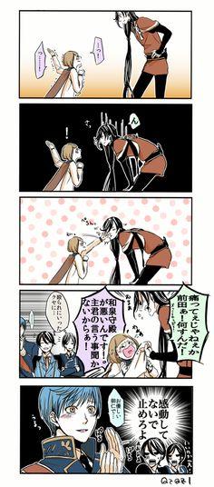 【刀剣乱舞】前田くんと兼さん : とうらぶnews【刀剣乱舞まとめ】