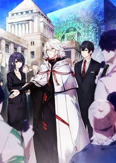 Tráiler conceptual y reparto principal del Anime Seikaisuru Kado al aire el 7 de abril del 2017.