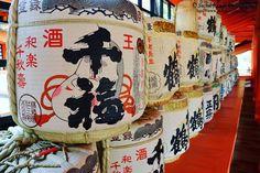"30 Likes, 1 Comments - PhotonicYatra SN Photography (@suchitnanda) on Instagram: ""Shrine, Miyajimacho, Hatsukaichi, Hiroshima Prefecture. Japan"""