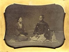 Photo Detail | Anonymous - Japanese Samurai and Woman