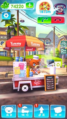 微笑的猪-朱月亮采集到游戏界面(7691图)_花瓣 Kawaii Games, Game Ui Design, Game Environment, Cartoon Games, Mobile Game, Best Games, Game Art, Design Ideas