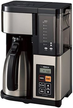 Hot Chocolate Quilted Fabric Cover for Platinum K75 Keurig Brewer NEW