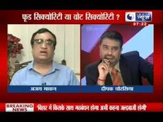 India News: Ajay Maken talks to Deepak Chaurasia (Exclusively) Part 1