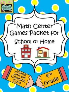 Math Center Games Packet for School or Home (4th Grade) from Chalkboard Creations  on TeachersNotebook.com -  (29 pages)  - Download the preview for a FREE GAME! Packet of 10 math games aligned with the Common Core (4th Grade) that can be played over and over and require very little prep! The only materials needed other than the packet is dice, playing cards, and game pieces.