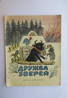 """Big soviet children's book """"Friendship animals"""". Russian folk tales. Illustrator Vasnetsov. Soviet kid's book. Soviet vintage. USSR 1970s"""