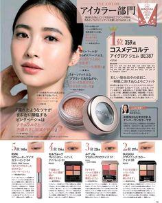 Natural Glowy Summer Asian Makeup | #asianmakeup #summermakeup | THE BEAUTY VANITY Beauty Vanity, Beauty Makeup, Asian Make Up, Asian Skincare, Summer Makeup, Eye Color, Good Skin, Hair Looks, Eyeshadow