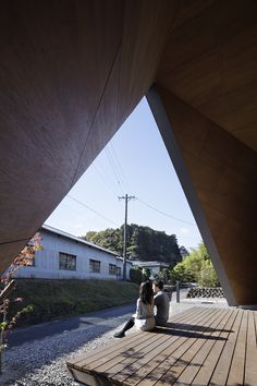 Gallery of Origami / TSC Architects - 12