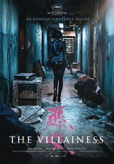"""[Photo] Added English poster for the upcoming #koreanfilm """"The Villainess"""""""