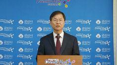 천정배 전 대표, 지역평등과 전북발전 위한 7대 과제 제시