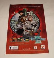 2002 video game ad page ~ SUIKODEN III
