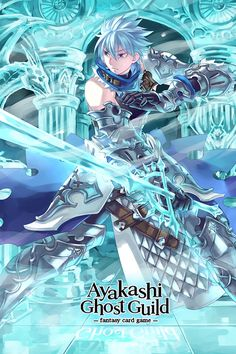 Ayakashi Ghost Guild - Ice Sword Wallpaper