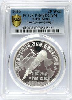 "L3454, Korea ""Kwangmyongsong-3 Rocket Missile"" Silver Coin 1 oz. 2016, PCGS PR68"