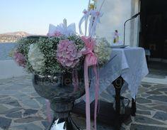 Στολισμός γάμου - βάφτισης από το Les Fleuristes #γαμος #βαφτιση #λουλουδια #διακοσμηση #lesfleuristes Crown, Island, Plants, Corona, Islands, Planters, Crowns, Plant, Planting